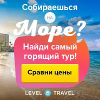 Онлайн бронирование туров - 200*200
