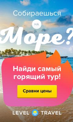 Онлайн бронирование туров Оформи Рассрочку на 30 дней или 4 месяца   - 240*400