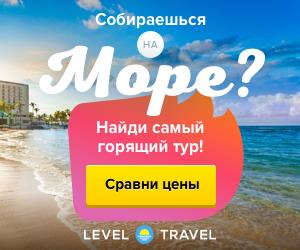 Онлайн бронирование туров на Кипр